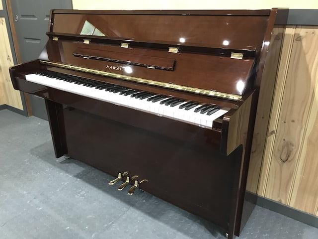 Kawai cheap piano
